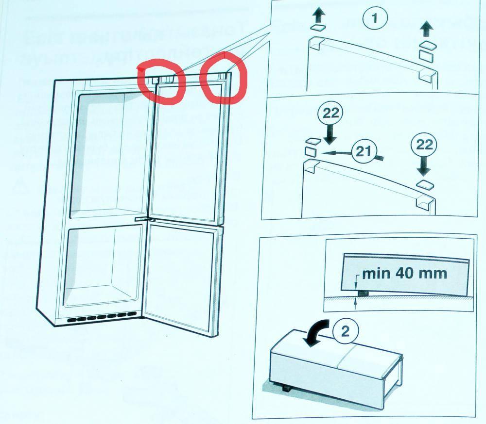переставить дверь на холодильнике в картинках кислые острые