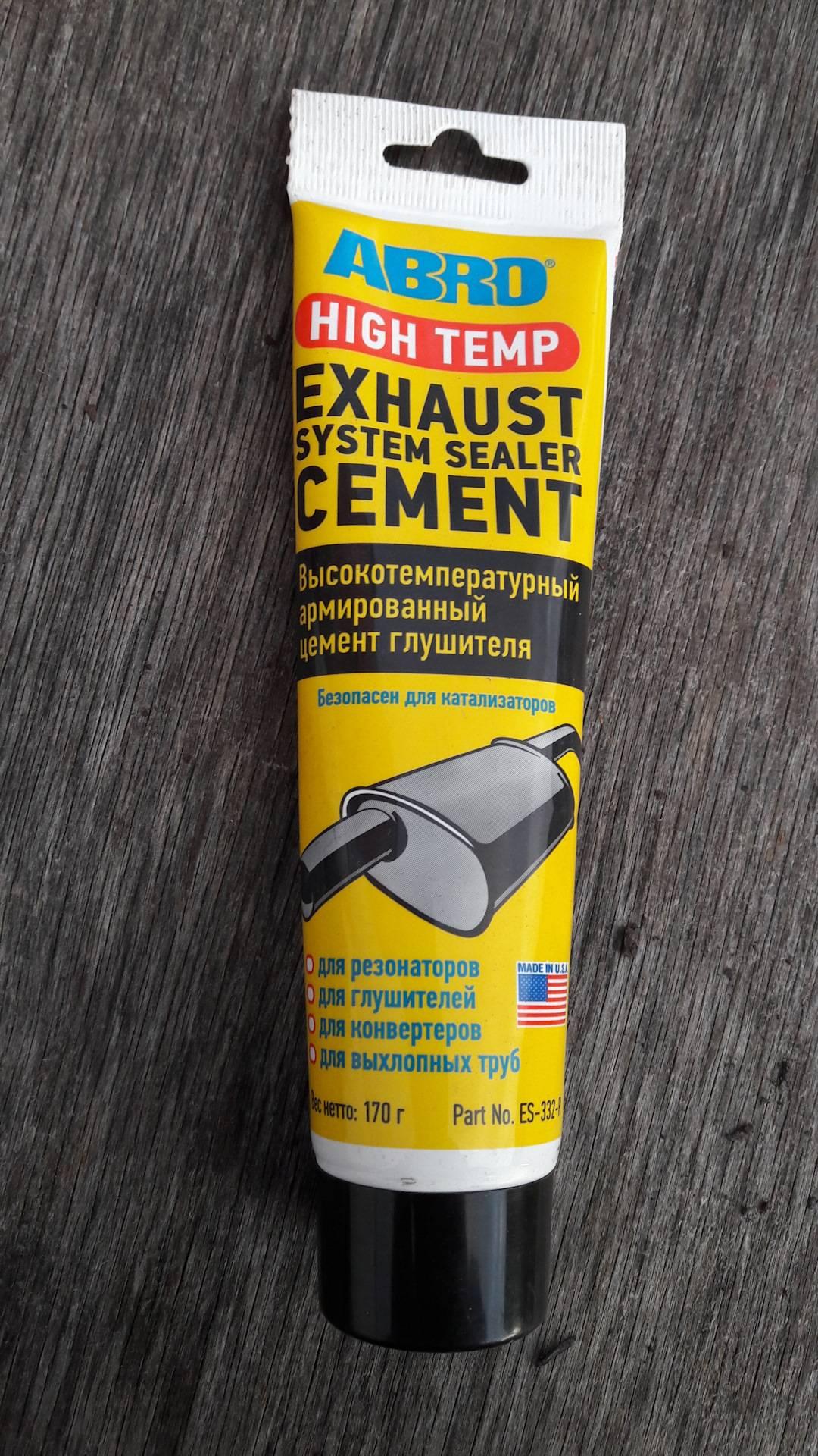 Как провести ремонт для глушителя высокотемпературным герметиком, описание и состав