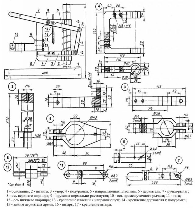 Самодельный сверлильный станок из дрели: описание, чертежи, видео