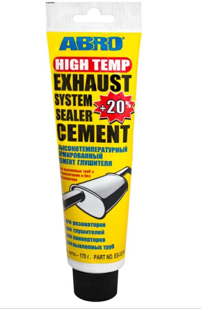 Лучший герметик для выхлопной системы автомобиля