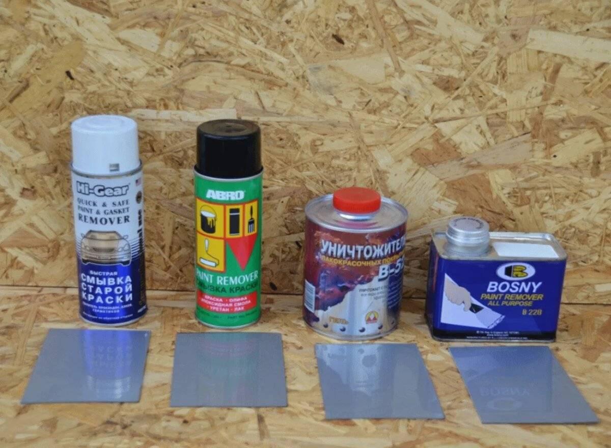 Чем отмыть акриловую краску? как смыть с пластика и со стекла, чем оттереть с дерева, как стереть без труда и при этом удалить пятна быстро, как снять с деликатных материалов