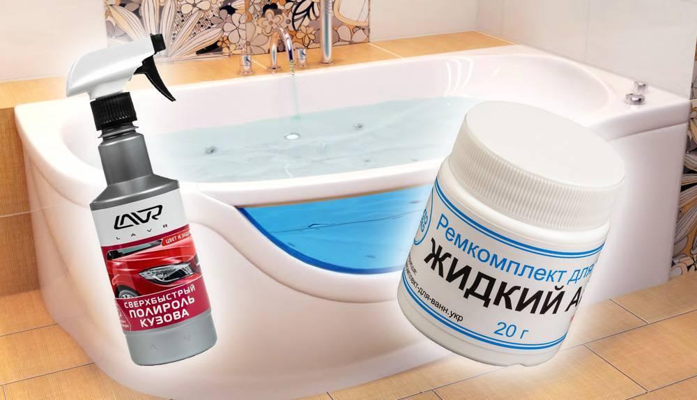 Скол в ванной и другие проблемы с покрытием. виды повреждений и методы устранения