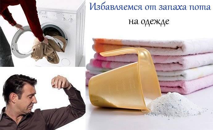 Как убрать запах рыбы из холодильника