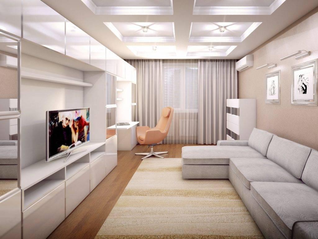 Дизайн прямоугольной комнаты фото современные идеи