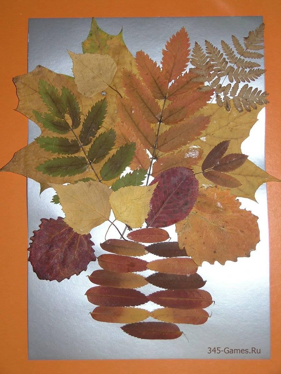 Осень поделка из листьев