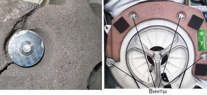 Стучит барабан в стиральной машине: причины стука и шума при вращении при стирке. почему болтается барабан и гремит?