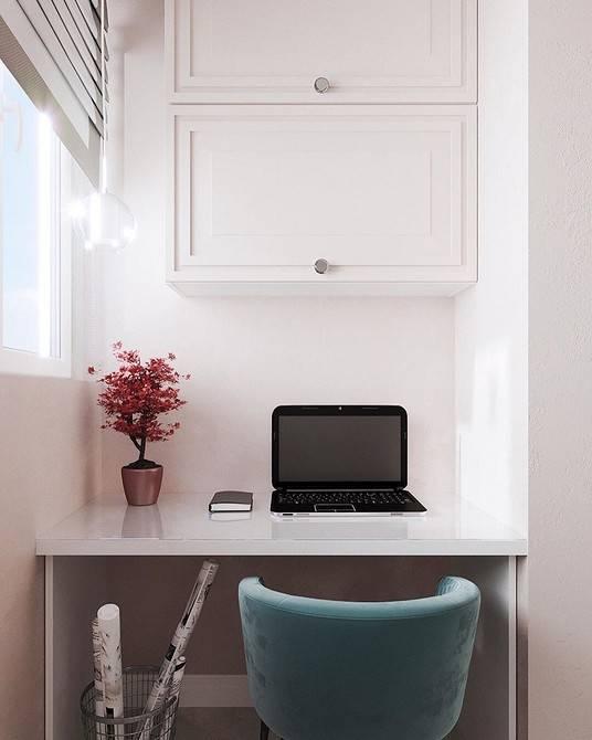 Тонкости создания гармоничного дизайна кабинета