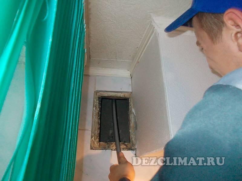 Как проверить вентиляцию в квартире: работает ли проветривание в ванной или вытяжка на кухне