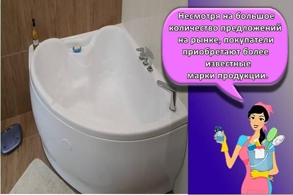 Правила выбора сантехники для ванной, советы специалистов