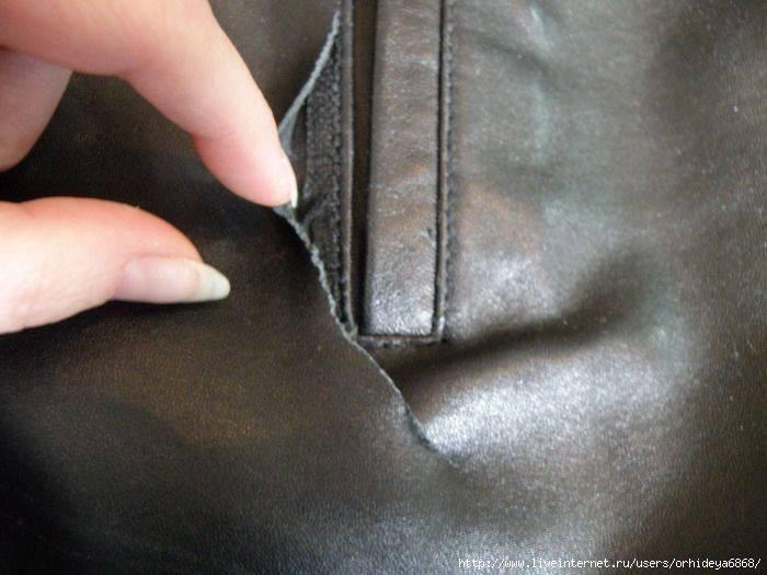 краснодарском ремонт порезов кожи куртки фото проема