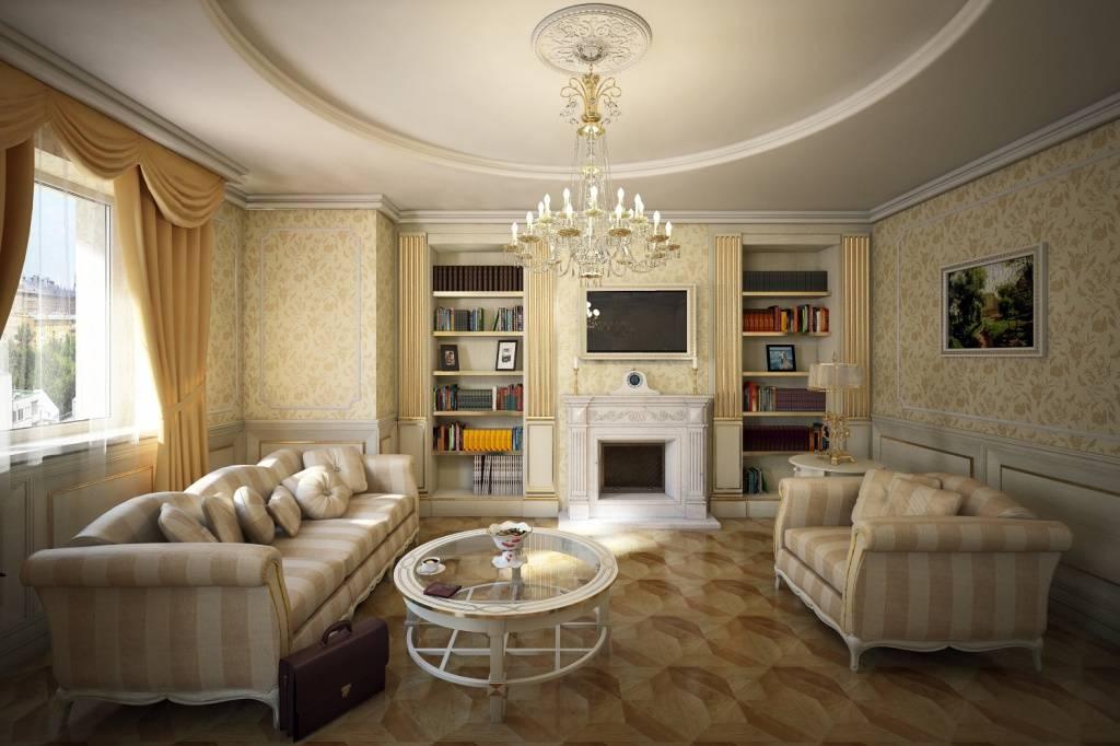 Как создать интерьер гостиной в классическом стиле?