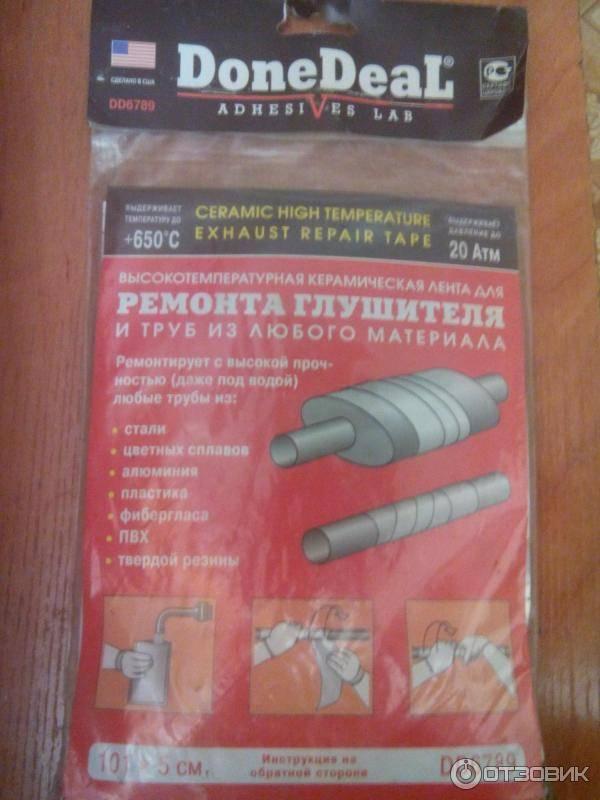 Что являет собой герметик для глушителя? обзор производителей