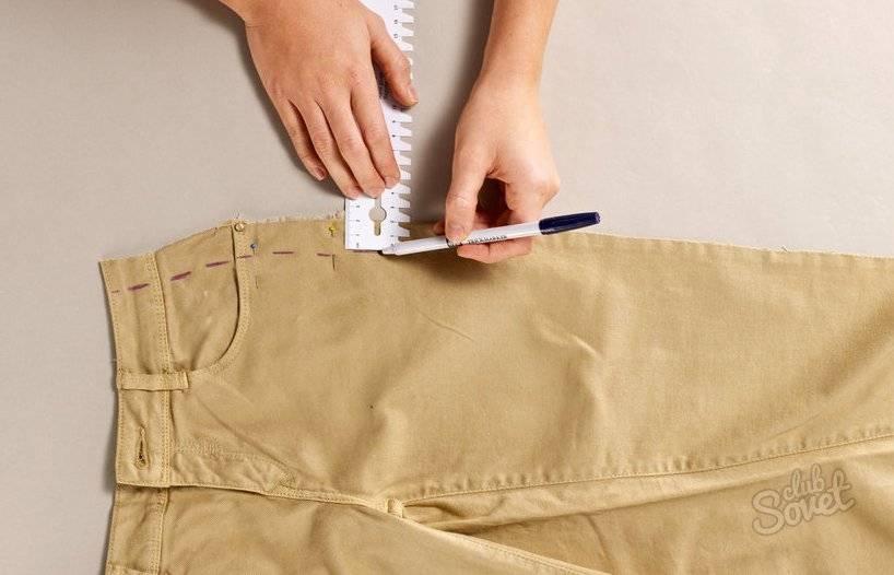 купила сыну брюки большие как ушить фото можете взять