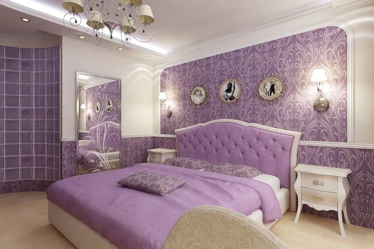 Картинки комната в сиреневых тонах