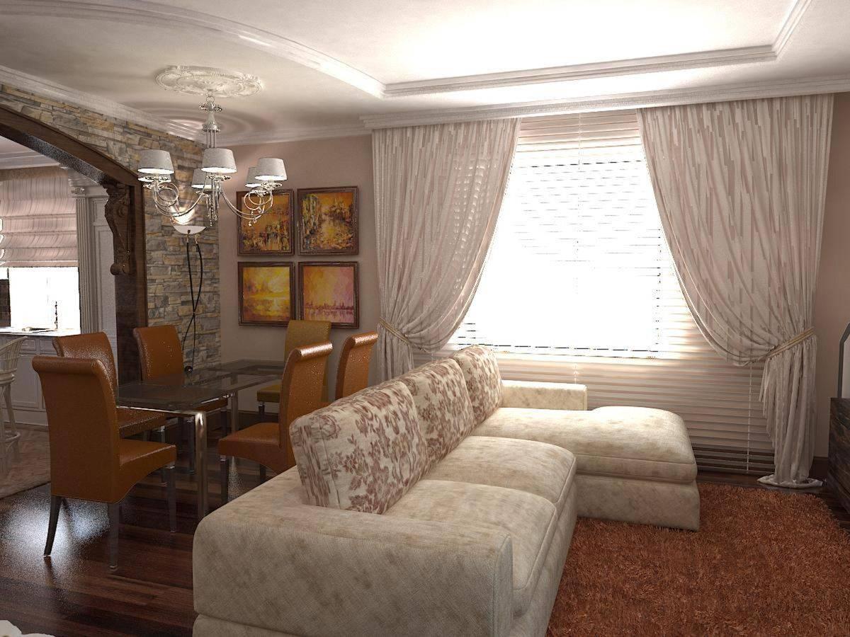 дизайны залов частных домах картинки девушка начала