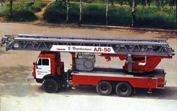 Автолестница АЛ-50