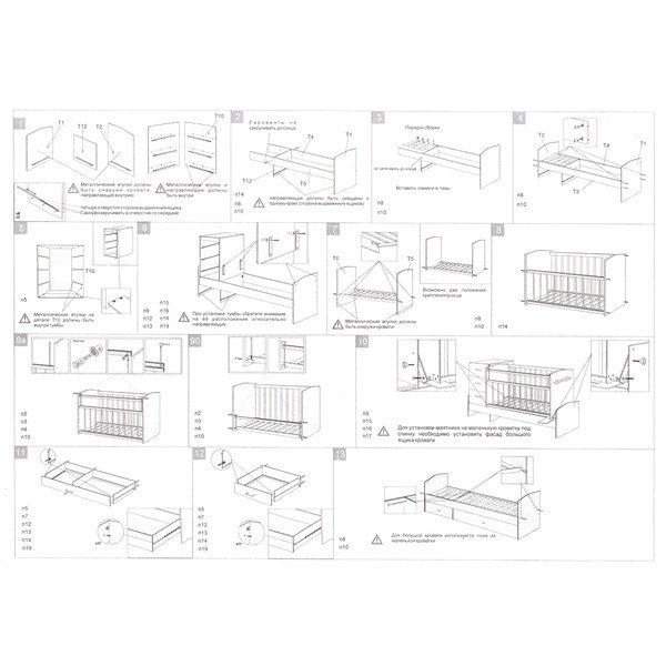 Детская кровать своими руками: чертежи, фото, материал изготовления