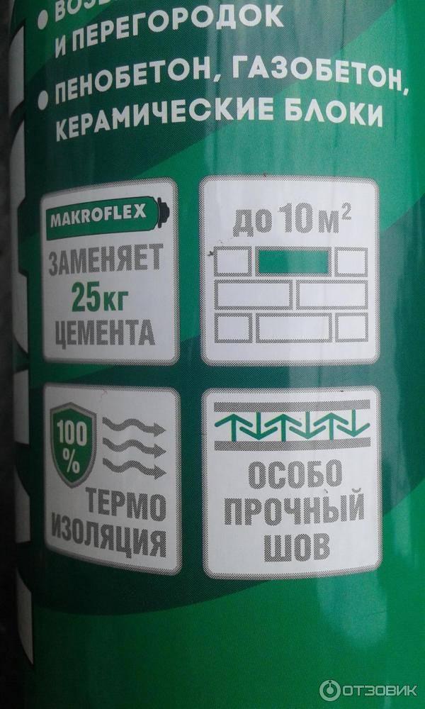 Особенности цементной пены makroflex