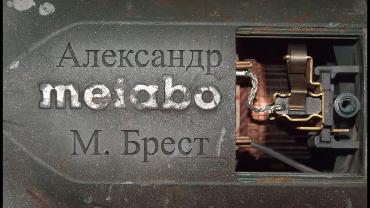 Неисправности щеток болгарки и их устранение