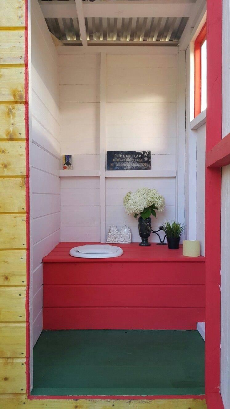 Уличный туалет (90 фото): как построить своими руками деревянный туалет для дачи, размеры и чертежи дачной постройки