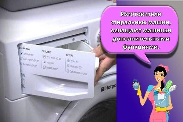 Сколько сыпать порошка в стиральную машину автомат?
