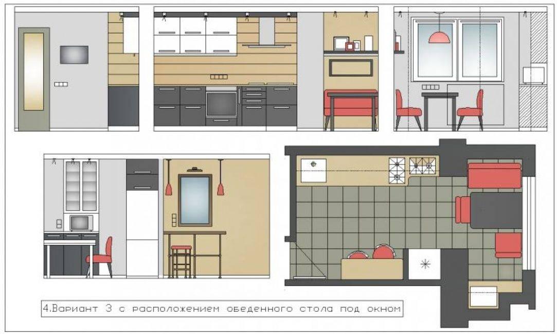 Варианты дизайна кухни-гостиной 25 кв. м – советы по планировке