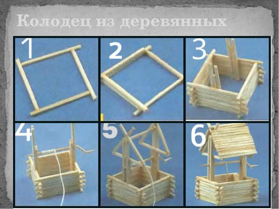 Домики из спичек схемы для начинающих фото