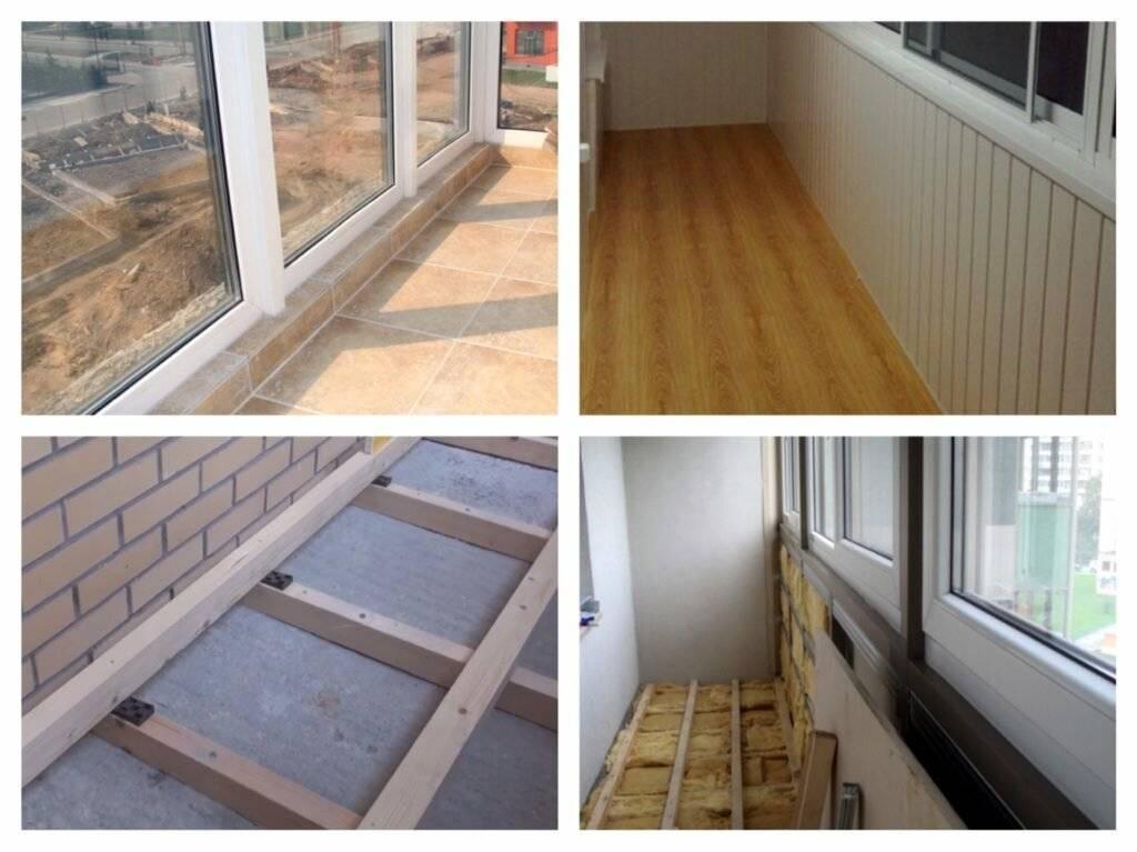 ремонт балкона пошагово в картинках просмотра ассортимента нажмите