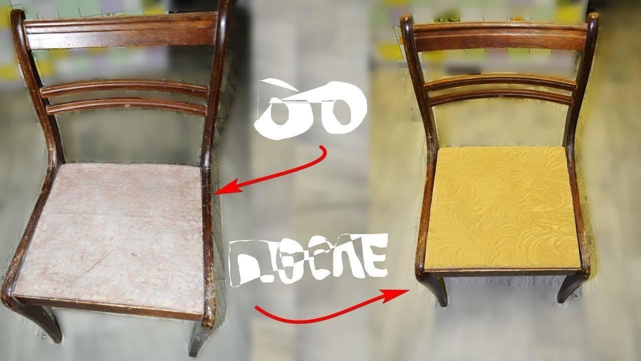 Мастер класс по реставрации деревянного старого стула своими руками