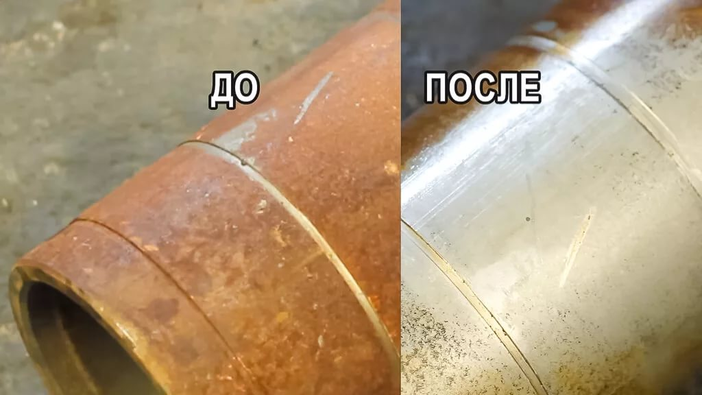 Эффективные методы удаления ржавчины с металлических поверхностей