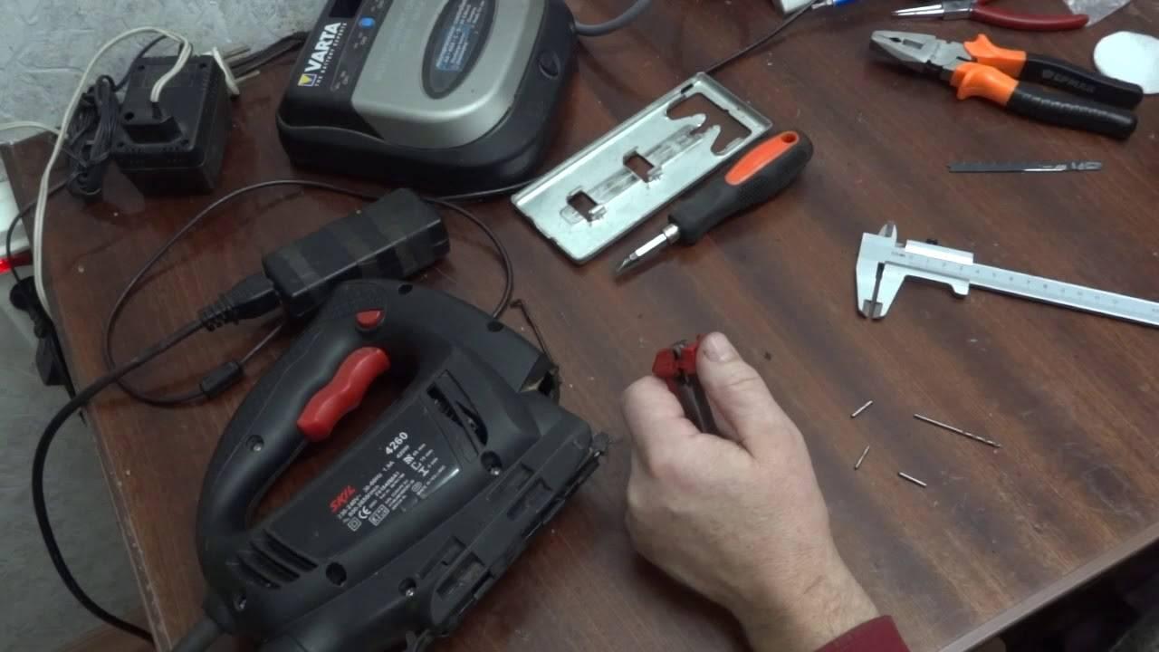 Как пользоваться электролобзиком и при необходимости проводить его ремонт своими руками