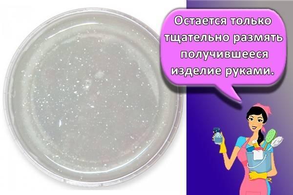 Как сделать красивый прозрачный слайм? рецепты изготовления и советы по размягчению игрушки
