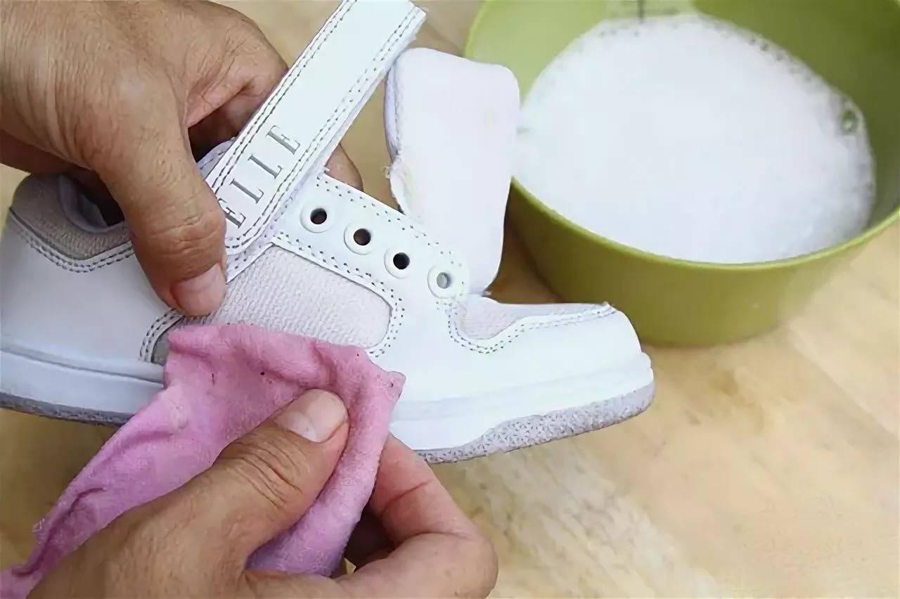 Советы по отбеливанию белых кроссовок в домашних условиях