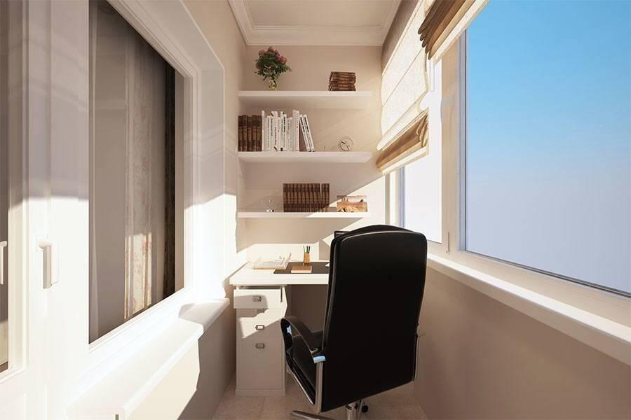 Как превратить балкон в комфортное рабочее место для занятий и творчества