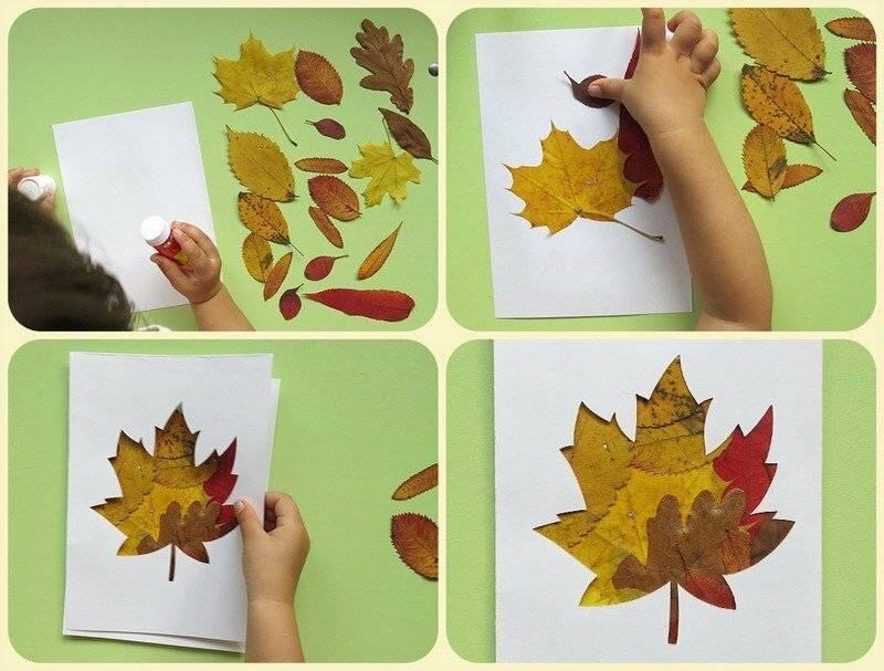 осенние листья на открытке из бумаги