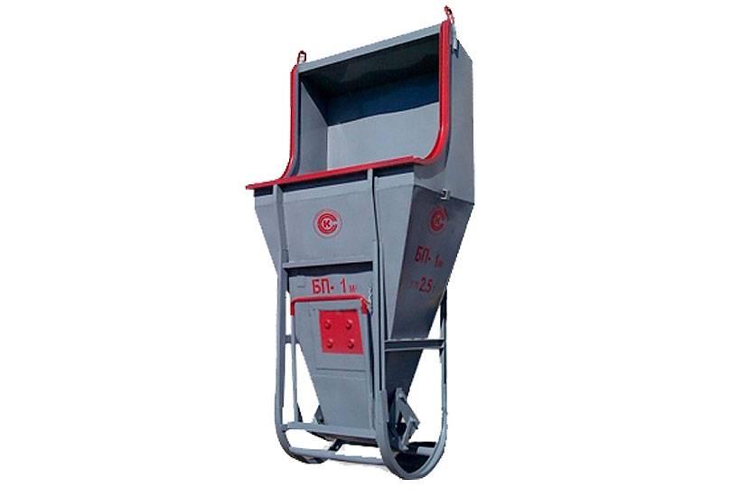 Бадья для заливки (подачи) бетона (рюмка, емкость, колокольчик, кубло, туфелька)