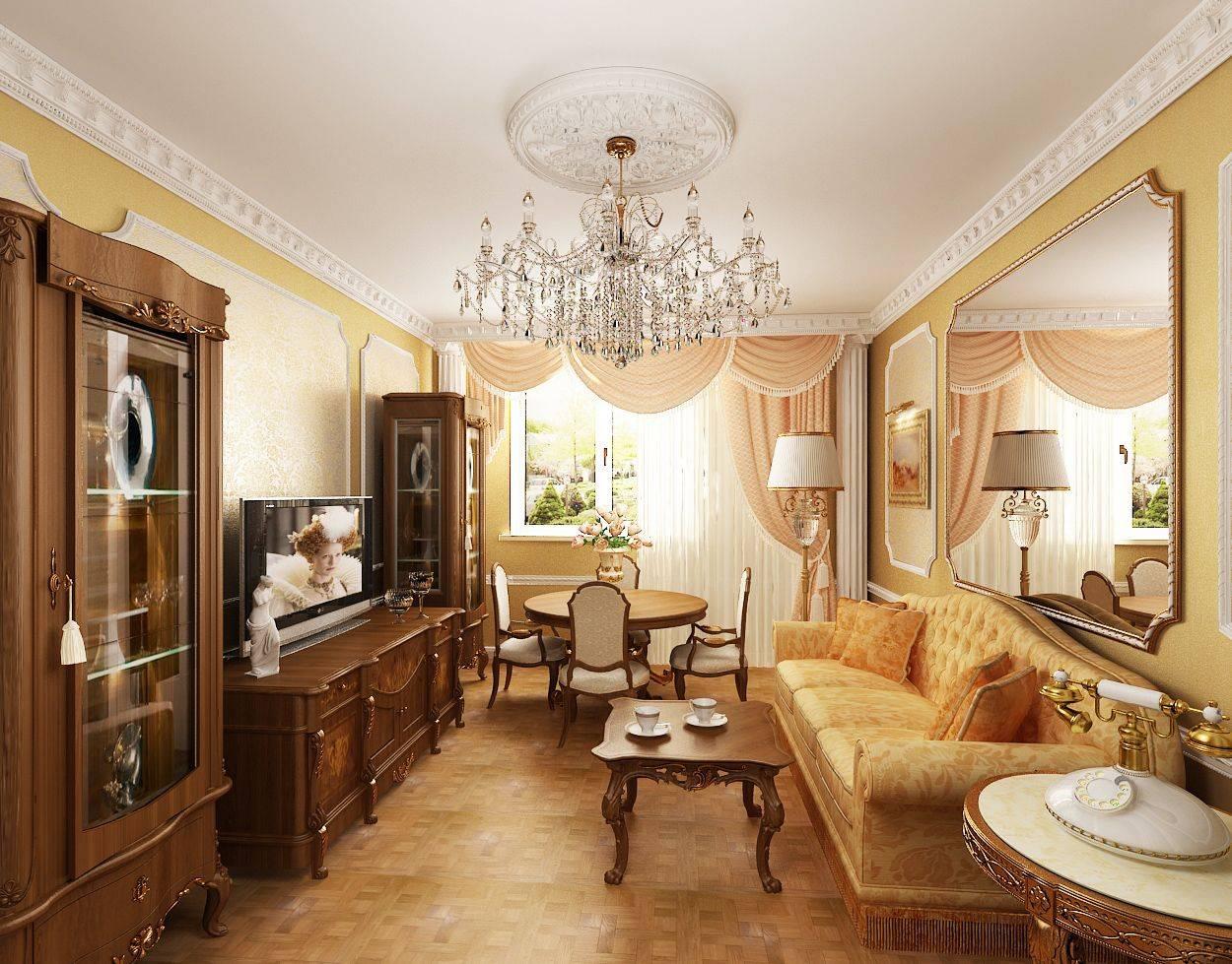 Интерьер гостиной в классическом стиле - особенности оформления, полезные советы и фото идеи