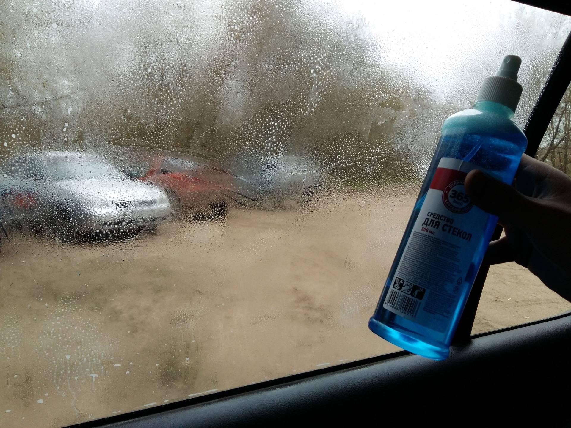 Как удалить клей со стекла автомобиля