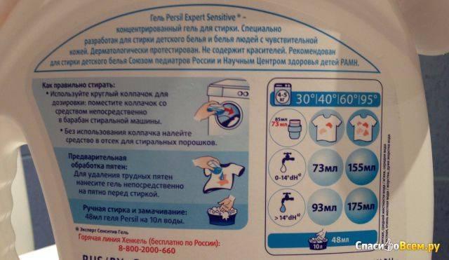 Куда засыпать порошок в стиральной машине и сколько сыпать — советы