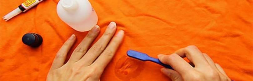 Как избавиться от супер клея на кожаных изделиях: чем можно быстро оттереть