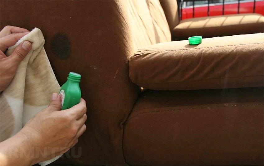 Как убрать запах с дивана: почему он возникает и меры борьбы с ним