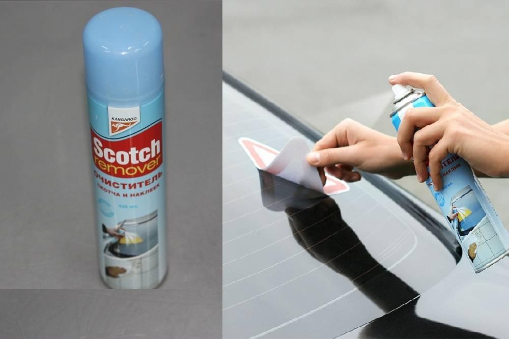 Как оттереть клей от наклейки и убрать липкий след? 15 чудо-способов