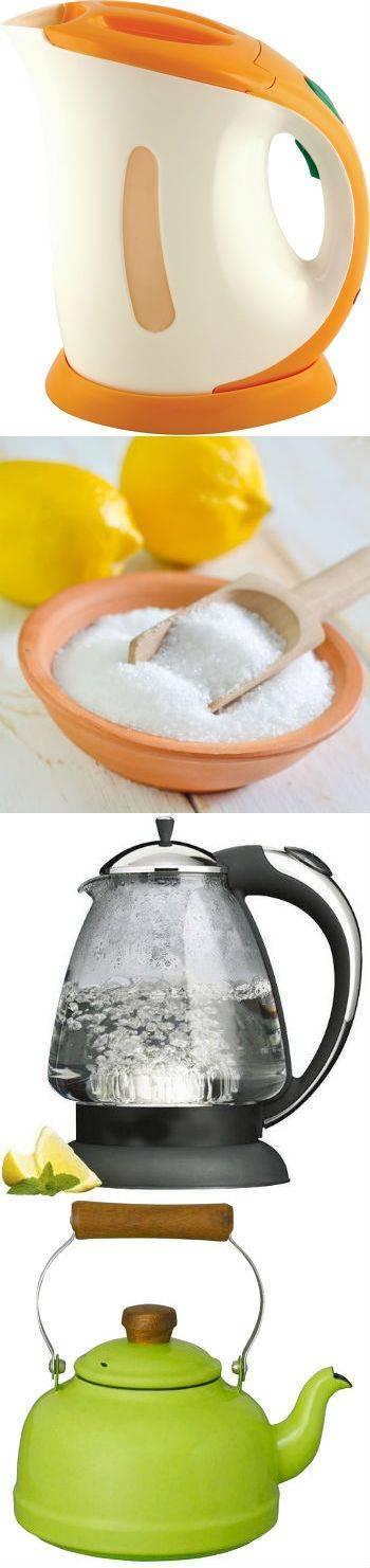 Как можно быстро избавиться от запаха пластмассы в новом чайнике?