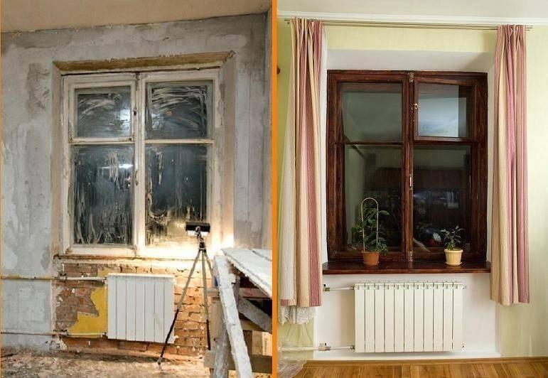 Окно до и после