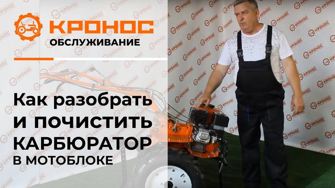 Двигатель honda gx-200 (gx200) для мотоблоков