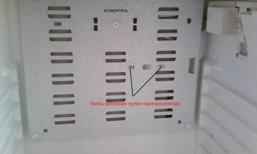 Термостат холодильника своими руками: руководство по ремонту бытовой техники, замене и регулировке температурного реле