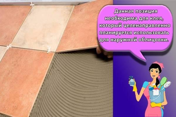Клей для укладки керамогранита на пол и стены: рекомендации по выбору и применению