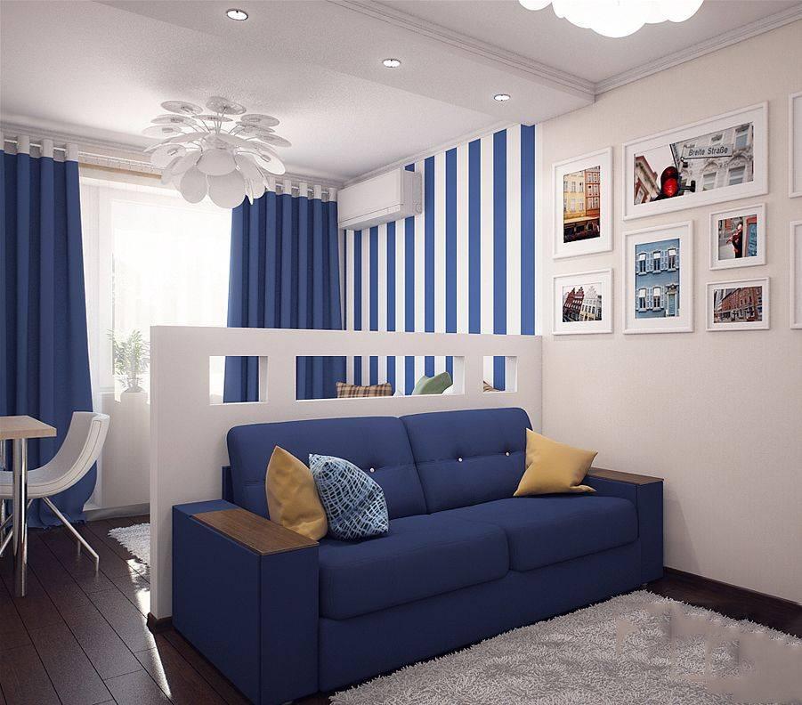 Идеи и советы по оформлению спальни и детской в одной комнате