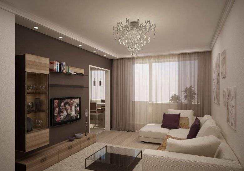 красивый дизайн небольшой гостиной фото отзывы, проходила собеседование