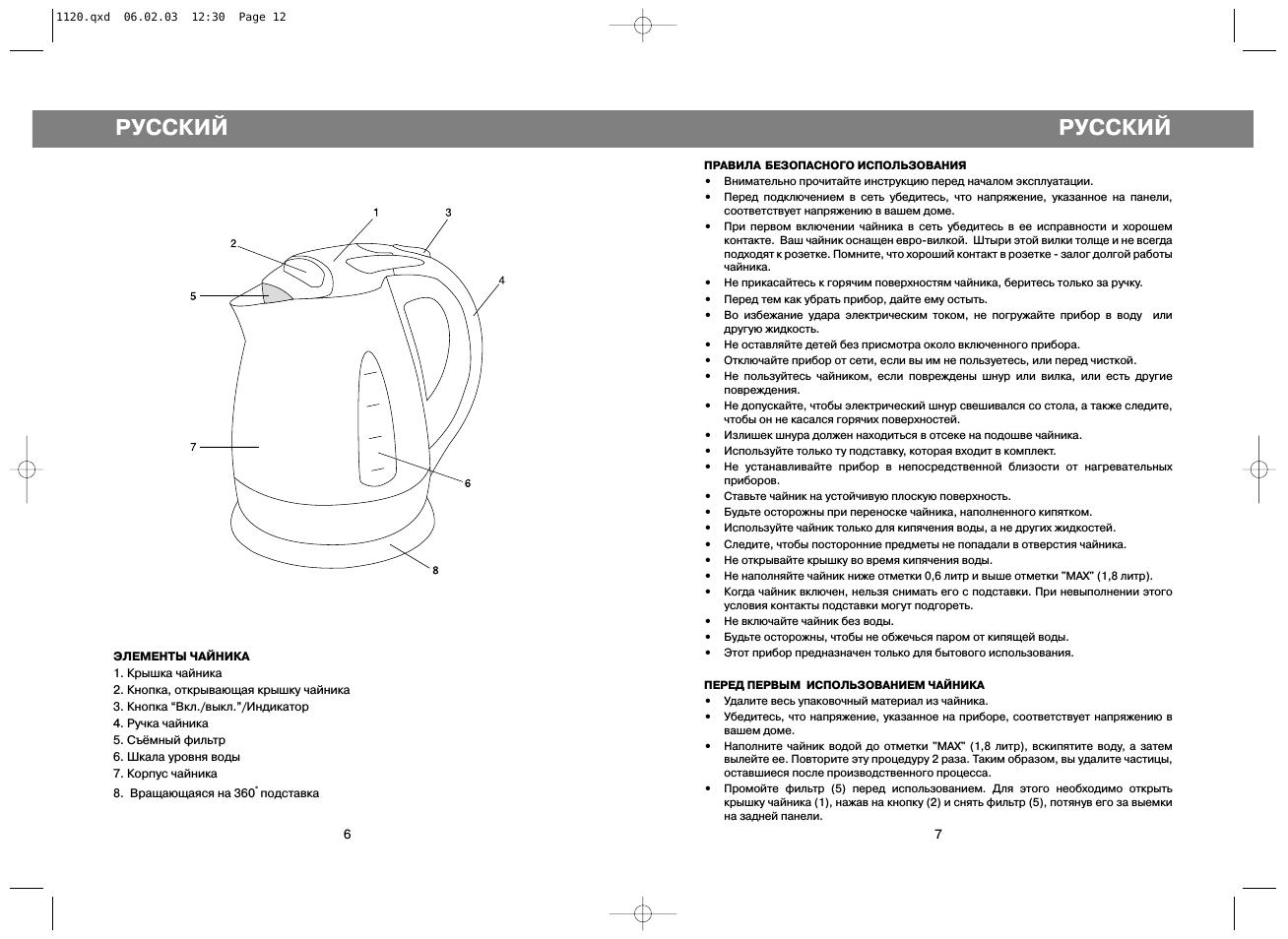 Как отмыть чайник от жира и нагара снаружи в домашних условиях